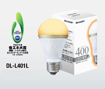 LED01