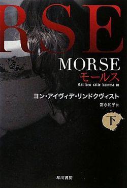 Morse02