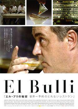 El_bulli
